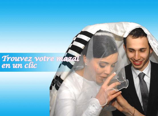 site de rencontre juif gratuit)